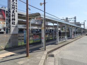 伊勢原駅 大山ケーブル行きバス乗り場