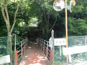 丹沢 大山 茶湯寺