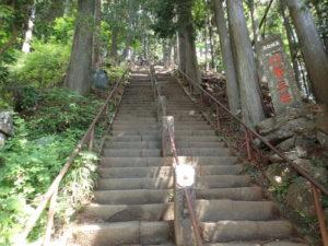 神奈川県 大山 登山口