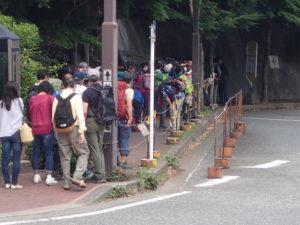 大山ケーブル駅 バス停