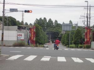 中原街道 45号線 動物園入口交差点