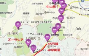 中山駅~ズーラシア バスルート