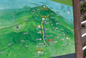 大山観光ルート