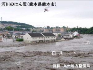 平成24年7月九州北部豪雨2