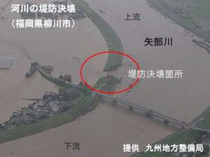 平成24年7月九州北部豪雨5