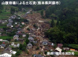 平成24年7月九州北部豪雨1