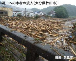 平成24年7月九州北部豪雨3