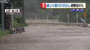 最上小国川が氾濫2