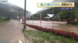 最上小国川が氾濫