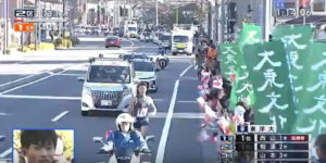 箱根駅伝2区 旗 のぼり