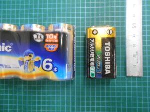 00P型9Vアルカリ乾電池