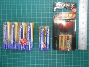 単五アルカリ乾電池