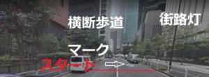 第94回箱根駅伝 往路スタート6
