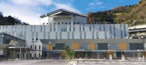 市立八幡浜総合病院