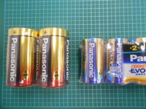 単一単二アルカリ乾電池