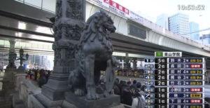 箱根駅伝10区 日本橋