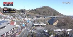 箱根駅伝4区 小田原中継所