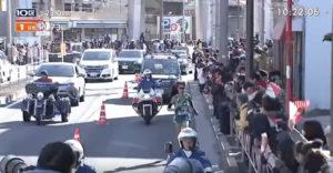 箱根駅伝10区 11.73KM
