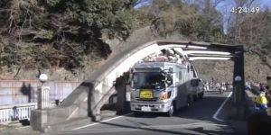 箱根駅伝5区 旭橋