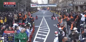 箱根駅伝10区 ゴール地点