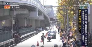 箱根駅伝10区 8.36KM