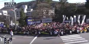 箱根駅伝5区 小涌園 固定カメラC