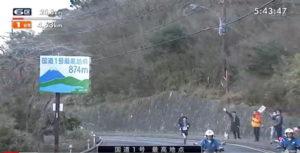 箱根駅伝6区 4.63KM