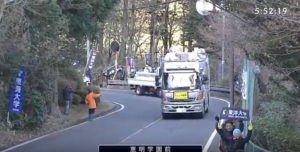 箱根駅伝6区 恵明学園前 固定カメラ