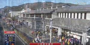 箱根駅伝6区 小田原中継所