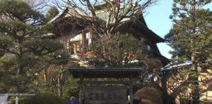 箱根駅伝5区 富士屋ホテル