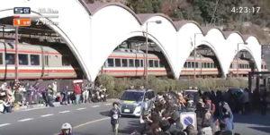 箱根駅伝5区 2.95KM
