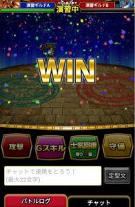ドラゴンエッグ 裏技75