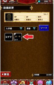 ドラゴンエッグ 裏技46