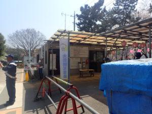 上大島キャンプ場 管理事務所