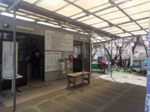 上大島キャンプ場 事務所