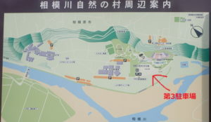上大島キャンプ場 第3駐車場