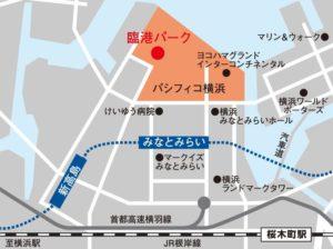日本ラグビーワールドカップ:パブリックビューイング開催場所、横浜