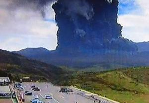 阿蘇山噴火:しばらくして