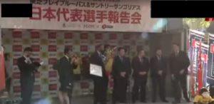府中パレード:日本ラグビー凱旋の場所