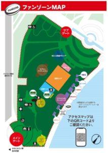 日本ラグビー応援:横浜臨港パーク、ファンゾーン