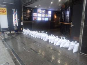 台風19号:土嚢袋
