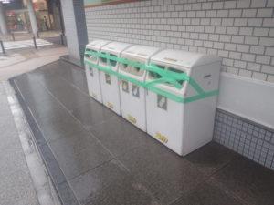 台風19号:ゴミ箱