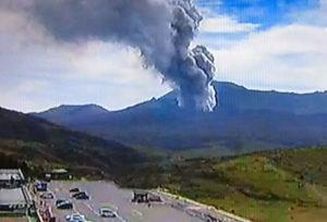 阿蘇山噴火直後