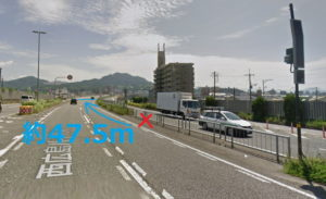 中央分離帯横転事故:ひき逃げ事故
